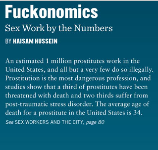 fuckonomics